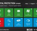 TrustPort Total Protection Sphere Screenshot 0